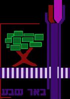 סמל העיר באר שבע